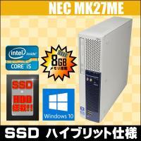 中古デスクトップパソコン NEC  Windows10搭載  機種:NEC MK27ME-D   ■...
