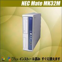 NEC タイプMB Mate MK32M/B-F  デスクトップPC  [スペック]OS:Windo...