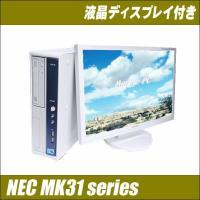 ■機種:NEC Mate タイプMB MK31M/B-D ■液晶:22インチワイド液晶ディスプレイ ...