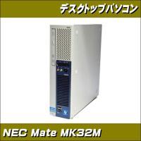 ◆機種:NEC Mate タイプME MK32M/E-F ◆液晶:付属しません ◆OS:Window...