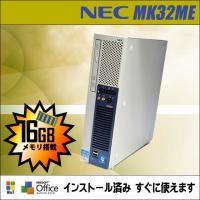 ==NEC タイプME MK32ME-F==     第三世代CPU:Core i5  メモリ16G...