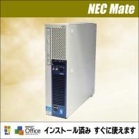 中古デスクトップパソコン コアi3 Windows7搭載 機種:NEC Mate タイプME MK3...