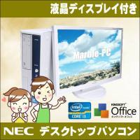 ◆機種:NEC デスクトップパソコンシリーズ ◆液晶:19インチワイド液晶ディスプレイ付き ◆OS:...