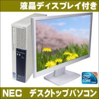 ◆機種:NEC デスクトップパソコンシリーズ ◆液晶:22インチワイド液晶ディスプレイ付き ◆OS:...