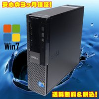 ■中古パソコンDELL Optiplex960SF   ■CPU:Core2Duo E8600 3....