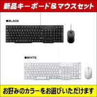 新品の「USB日本語キーボード」と「光学式マウス」のセットです。 リーズナブルでありながら、基本性能...