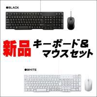【当サイト中古パソコンご購入オプション】 新品の「USB日本語キーボード」と「光学式マウス」のセット...