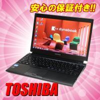 【新品SSD・DVDマルチ・USB3.0・コアi5 東芝ダイナブックシリーズ】 ◆機種:東芝 dyn...