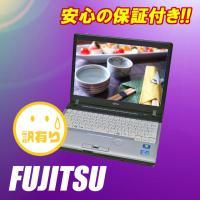 中古ノートパソコン 12.1インチ Windows7搭載 機種:富士通 LIFEBOOK P771シ...