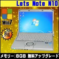 ■中古ノートパソコン Panasonic 12型 Windows7-Pro搭載    ■機種:Pan...