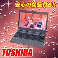 ■中古ノートパソコン 13.3インチ       Windows7搭載ウルトラブック ■機種:東芝 ...