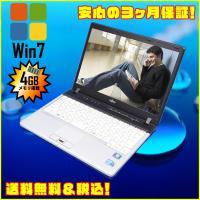 ■中古パソコン 富士通 LIFEBOOK P771   Core i5 2520M 2.5GHz W...