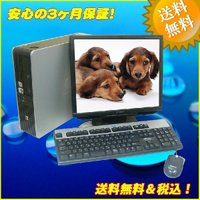 HP Compaq Business Desktop dc7900 SF 19インチ液晶セット CP...