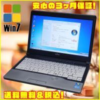 ■中古パソコン 富士通 LIFEBOOK S762/E     Corei5 2.60GHz Win...