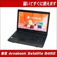 ==TOSHIBA(東芝) dynabook Satellite B452/H==         ...