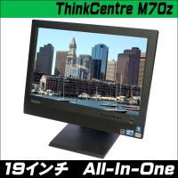 Lenovo ThinkCentre M70z Windows10          19インチ液晶...