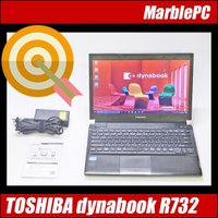 ■機種:東芝 DynaBook R732/H(Win8PROモデル) ■液晶:13.3型 HD TF...