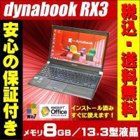 ■B5モバイル Toshiba dynabook RX3 SM240E/3HD  ■CPU :Cor...
