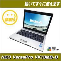 中古パソコン Core i5-U560 プロセッサー Windows7【訳あり】 ■機種:機種 :N...