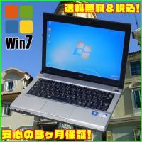 機種:NEC VersaPro VK15EB-F 液晶:12.1インチ 解像度(1280x800) ...
