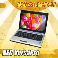 ■中古ノートパソコン NEC 12.1型 Windows7-Pro搭載  ■機種:NEC Versa...