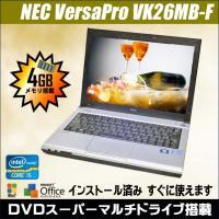 中古ノートパソコン Windows7搭載 機種:NEC VersaPro タイプVB UltraLi...