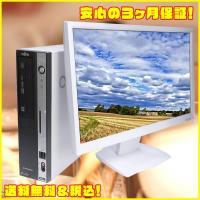中古デスクトップパソコン コア i5 Windows7搭載    22インチワイド液晶セット  ■機...
