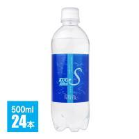 強炭酸水 KUOS 500ml×24本  ・うまさを感じる強炭酸水でおなじみのクオスが、もっと美味し...