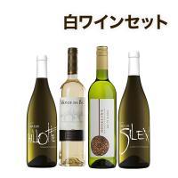 ・白ワインの5本セットです。  【セット内容】 ●レアル コンパニーア デ ビノス ブランコ ●レア...
