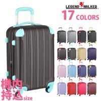 ソフトスーツケース ソフトキャリーバッグ ソフトキャリーケース 機内持ち込み 拡張 軽量 安い おしゃれ 5082-48