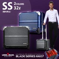 ■品番 6607-45(SSサイズ-45cm) 機内持ち込み対応・B4サイズ対応 ■本体サイズ(cm...
