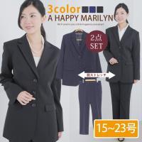 ベーシックデザインでずっと使える♪ジャケット・パンツの2点セット   サイズ/cm ○ジャケット ■...