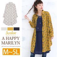 [marilyn's keyword]大きいサイズ レディース マリリン リマリリン ハッピーマリリ...