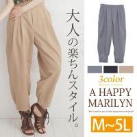 M〜 大きいサイズ レディース パンツ ボトムス ジョガーパンツ M L LL 3L 4L 5L 1...