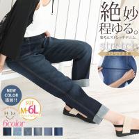 M〜 大きいサイズ レディース パンツ デニムパンツ デニム ボトムス M L LL 3L 4L 5...