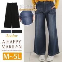 M〜 大きいサイズ レディース パンツ ワイドパンツ ボトムス ルーズパンツ M L LL 3L 4...