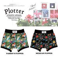Plotter プロッターボクサートランクス/男性用下着 アンダーパンツ   女性デザイナーが手掛け...