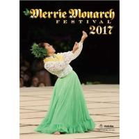 Merrie Monarch Festival 2017日本国内版DVDセット 年に一度、イースター...