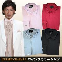 ★送料無料★ウィングシャツ カラー カラー:黒・ワイン・グレー ピンク 素材 : 綿100% サイズ...