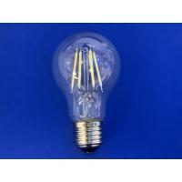 LED電球 E26口金 12V 24V  電球色 MLB8W-1224FA マリンテック
