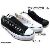 コンバース ALL STAR SLIP 3 OX スリッポン スニーカー  【カテゴリ】 スニーカー...