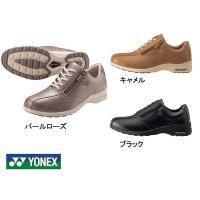 送料無料   ヨネックス YONEX ウォーキングシューズ  【カテゴリ】 ヨネックス YONEX ...