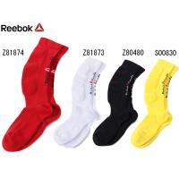 リーボック REEBOK クロスフィット プロテクト ニーソックス スポーツ トレーニング ソックス 靴下 アウトレット セール
