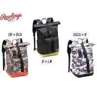 ローリングス Rawlings 野球 バッグ リュック  【カテゴリ】 野球 ベースボール  【品番...