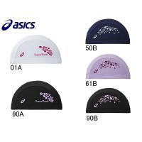 【品番】 AG5012-01A/ 50B/61B/ 90A/90B  【対象】 男女兼用 ユニセック...