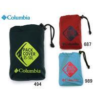 コロンビア 10000 Pack Cover 35-50 アウトドア 登山 リュック カバー  【カ...