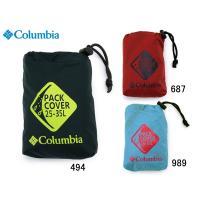 コロンビア 10000 Pack Cover 25-35 アウトドア 登山 リュック カバー  【カ...