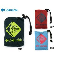 コロンビア 10000 Pack Cover 15-25 アウトドア 登山 リュック カバー  【カ...