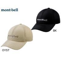 モンベル 帽子 キャップ  【カテゴリ】  登山 アウトドア 帽子  【品番】 1118192-BK...