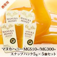 ニュージーランドの天然蜂蜜 マヌカハニー 10+ お試し 初回限定 はちみつ mgo300 MGS1...